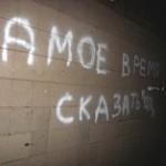 graffiti-2.0.0